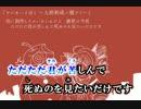 【ニコカラ】ヤンキーとぼく ~人格形成ニ難アリ~【off vocal】