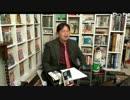 【岡田斗司夫】キリスト教をジャイアンとスネ夫で説明