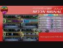 【バンブラP】スフィア - MOON SIGNAL[remake](おとめ妖怪ざくろOP)