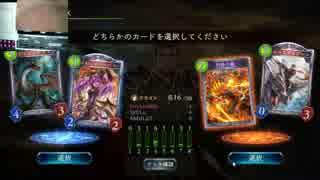 【シャドバ】第1回 暗黒トゥーピック ~ハイドラ編~