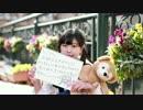 【みこちゃんへ】 未来景イノセンス 【踊ってみた】 thumbnail