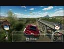 【Forza Horizon 3】大和は賞金で借金を返したい_2日め