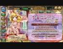 【ガールズシンフォニー】チョコレート・フーガ BGM 10分