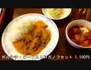 ロシア料理店のランチとシベリア風水餃子/味噌ミルクカレーラーメン