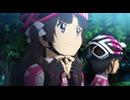 南鎌倉高校女子自転車部 第6話「はじめてのレース!」