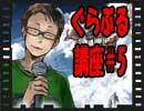 超初心者向けグラブル講座#5ラスト【アーカイブ】