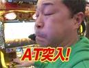 黄昏☆びんびん物語 #164【無料サンプル】