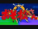 【MMD】六つ子に「おそ松さんOP全力バタンキュー」を踊らせてみた