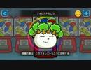 第99位:【実況】謎アプリ「ころころもこう」をプレイしてみた。