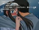 月姫 実況プレイ3 「秋葉・ルート」
