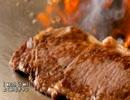 【これ食べたい】 鉄板に盛られたステーキ その7