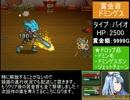 メタルマックス3 ほぼナースソロ縛り 第三話「対決!ドミンゲス」