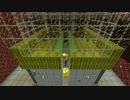 【Minecraft】 方向音痴のマインクラフト Season6 Part41 【ゆっくり実況】 thumbnail