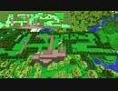 【ポケモンDPPt】シンオウ地方を作りたい35【ゆっくりminecraft】