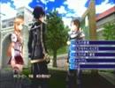 PSP「ソードアート・オンライン」76層 part5 ウシシ(生放送主)