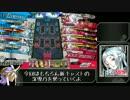 深雪乃.gene 【ゆっくり】
