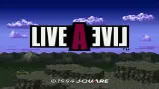 【100分間耐久】GO ! GO ! ブリキ大王 !!(うた:時田貴司)【LIVE A LIVE】
