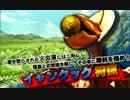 "【MHXX体験版】イャンクック狩猟 01'46""70【ブレイヴ大剣】"