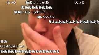 ニコラジ後の飲み会にうんこちゃん(2枠目)2/2【2017/02/15】