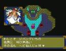 【実況】懐かしの天外魔境Ⅱ#4