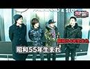 DROP OUT -19th Season- 第1話(1/4)