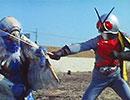 仮面ライダーX 第7話「恐怖の天才人間計画!」