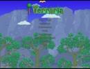 Terraria(Mod入り)で全アイテムコンプ目指す! Part1