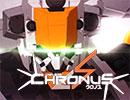 【HAL大阪】CHRONUS(クロノス)【学生作品】