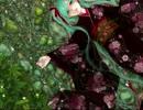【kaolingさん歌ってみたツアー】散ってしまえよ桜の如く【mia】