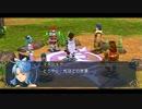 イースⅦ_PSP版_パート11