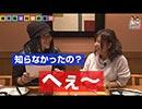 スロ馬鹿アニキとおてんば娘。3 第1話 (1/4)