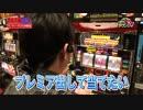 【ジャグラー】ぱちタウンTV大分版 2017年2月8日放送【パチスロ】