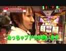 【ジャグラー】ぱちタウンTV長崎版 2017年2月8日放送【高速揃え】