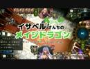 【秘術Master】禁忌を追究するランクマッチpart.6【ゆっくり...