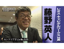 カンブリア宮殿 2017/2/16放送分