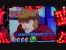 【展示会動画】「CRコブラ~追憶のシンフォニア~」【超速ニュース】