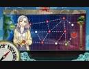 【艦これ】小笠原諸島哨戒線強化【17冬E2】