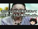 琉球新報「平和や反差別を叫べば名指しで中傷される!」