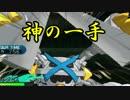 【ポケモンSM】クロノ・ノクスPart3【神の一手】