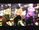 【東方MMD】魔法使い3人がゴス服でone more kiss(改造モデル)
