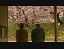 日々 / 吉田山田【instrumental】