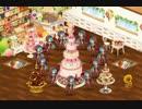 【FKG】華麗石2000個でカカオチャレンジ!