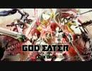 2/17公開【ゴッドイーターオンライン】GOD EATER ONLINE 第二弾PV FHD