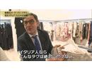 未来世紀ジパング 2017/2/20放送分