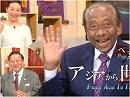 【アジアから世界へ #4】ウィッキーさんの「ズームイン朝!」秘話 / 戦後日本を救った 仏教国スリランカ[桜H29/2/17] thumbnail