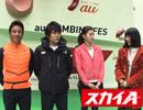 #21 「NEXT」スポーツクライミング「au CLIMBING FES」に行ってきました!/片山友希