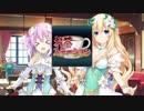 四女神オンライン CYBER DIMENSION NEPTUNEを適当にプレイpart9
