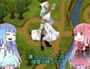 【千年戦争アイギス】琴葉姉妹のキャラクター紹介Part1【ヴァレリー】