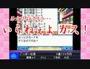 【4人実況】ダメ社長たちのワンマン経営【桃鉄2017】 7年目前編