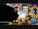 【FateGO】Xオルタ邪ンヌ軸クリパで高難度に挑戦【オルタ販促】